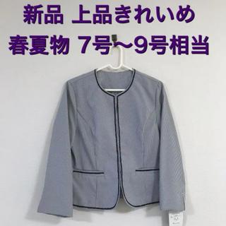 新品  お得★ 春夏向き♪ 薄手軽量 ノーカラージャケット 7号〜9号相当(ノーカラージャケット)