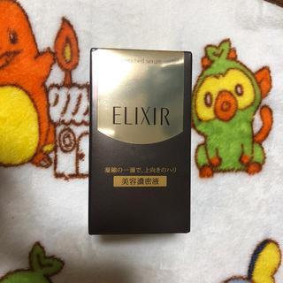 ELIXIR - エリクシール 美容液