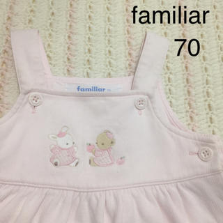 familiar - ファミリア ワンピース ジャンパースカート ピンク 刺繍 70 ファミちゃん