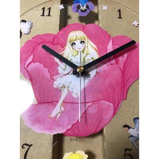 レア商品‼️【50個限定️品】高橋真琴★おやゆび姫 アクリル時計 掛け時計