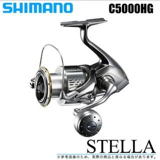 シマノ(SHIMANO)のシマノ18ステラC5000HG   新品未開封(リール)