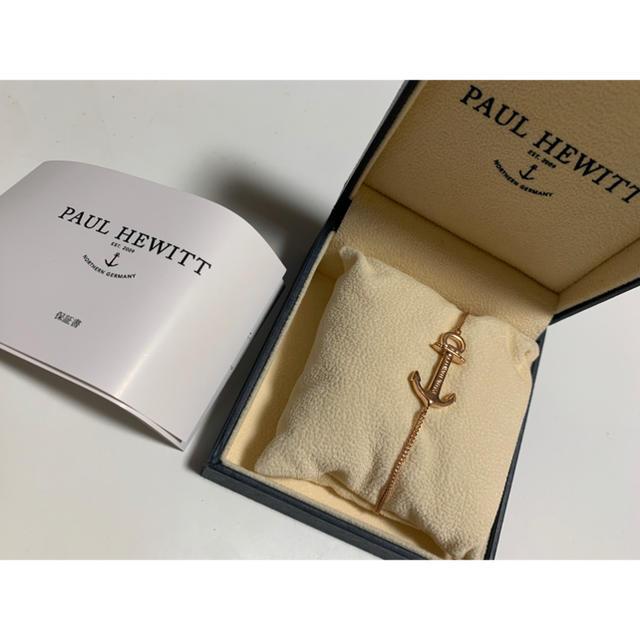 Daniel Wellington(ダニエルウェリントン)のポールヒューイット ブレスレット レディースのアクセサリー(ブレスレット/バングル)の商品写真