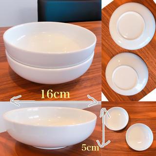 ナルミ(NARUMI)の食器 2枚セット(食器)