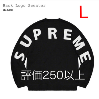Supreme - Supreme Back Logo Sweater L 黒 バックロゴ