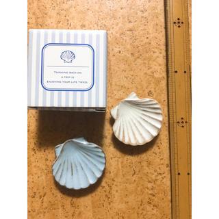 フェリシモ(FELISSIMO)のフェリシモ カトラリーレスト 箸置き 貝がら 新品 未使用(カトラリー/箸)