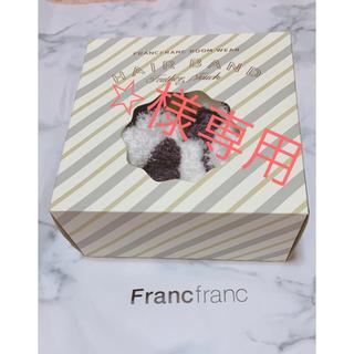 フランフラン(Francfranc)の最終値下げ!Franc fran ヘアバンド୨୧(ヘアバンド)