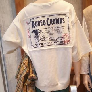 RODEO CROWNS WIDE BOWL - 新品未使用ホワイト  ※ブラック、オレンジ在庫ありません。