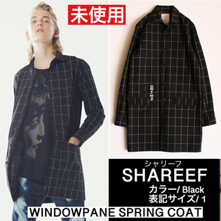 シャリーフ(SHAREEF)のSHAREEF ウインドウペンスプリングコート ショップコート ブラック(ステンカラーコート)