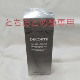 COSME DECORTE - 新品♡コスメデコルテ♡ホワイトロジスト♡ブライトコンセントレイト♡40m