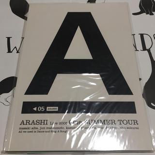 アラシ(嵐)の嵐 パンフレット One(アイドルグッズ)