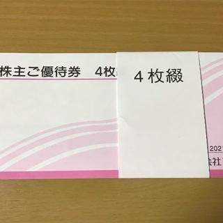 アルペン株主優待 2000円分