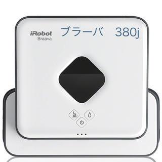 アイロボット(iRobot)の【新品】ブラーバ380j  アイロボット(掃除機)
