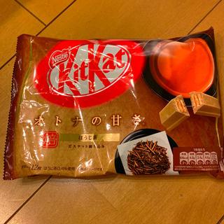 Nestle - キットカット ほうじ茶