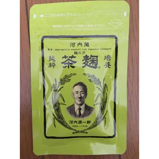 <新品>茶麹 河内菌本舗 酵素サプリメント 健康食品★30粒 河内菌