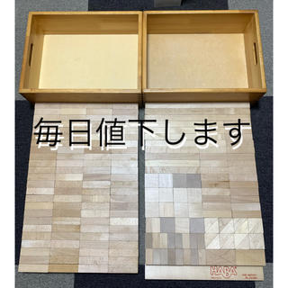 HABA 積木 2箱セット 88ピース 96ピース 木のおもちゃ 木製