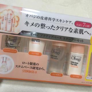 オバジ(Obagi)のオバジ トライアルセット(化粧水/ローション)