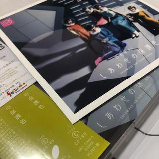 ノギザカフォーティーシックス(乃木坂46)の乃木坂46 25thシングル タイプc(アイドル)