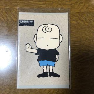 玖保キリコ いまどきのこども メッセージカード(カード/レター/ラッピング)