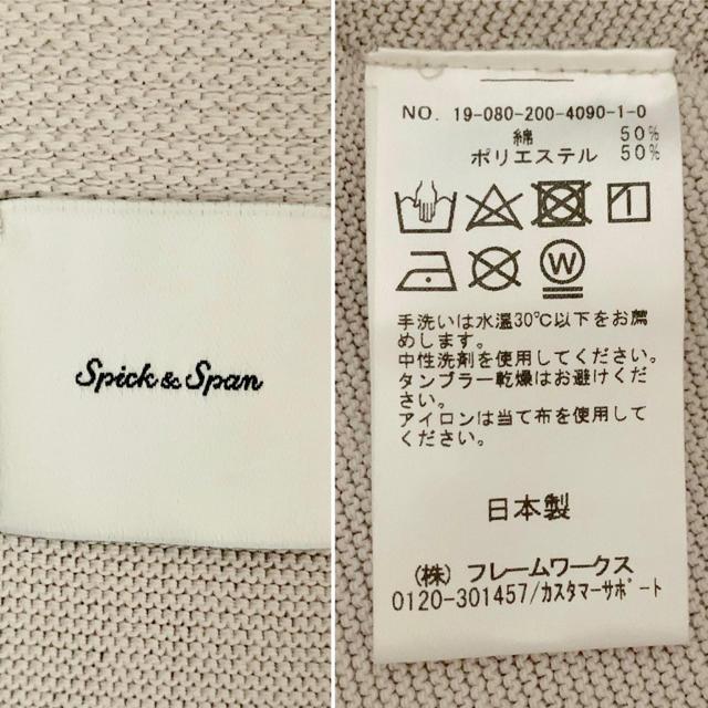 Spick and Span(スピックアンドスパン)のspick&span/19SS・コットンストレッチボリュームスリーブプルオーバー レディースのトップス(ニット/セーター)の商品写真