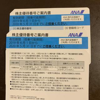 ANA(全日本空輸) - ANA 株主優待券 2枚セット 全日本空輸 お急ぎ対応可能