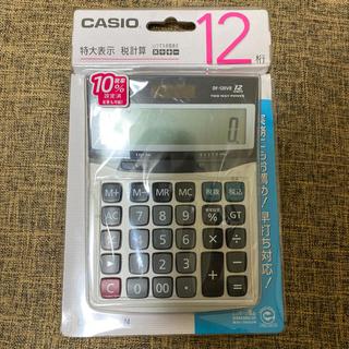 CASIO - CASIO 電卓 新品、未使用