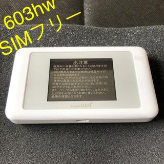 ソフトバンク(Softbank)のSIMフリー HUAWEI Pocket Wifi 603HW 新品未使用品(その他)