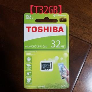 トウシバ(東芝)の【T32m】★新品★マイクロSDカード★東芝★microSD 32GB★(その他)