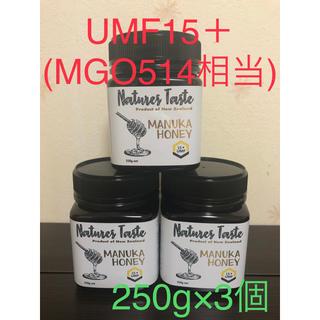 【新品★協会認定】マヌカハニー umf 15+ 250g×3個 抗菌作用