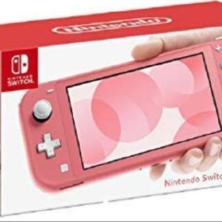 ニンテンドースイッチ(Nintendo Switch)の国内正規品  2台セット  Nintendo Switch Lite コーラル (家庭用ゲーム機本体)