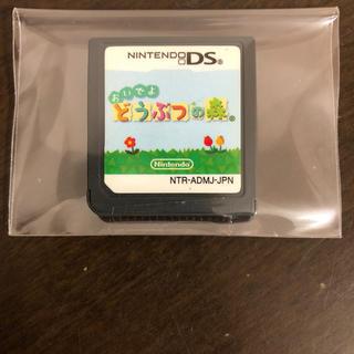 ニンテンドーDS - 【ゲーム】DS おいでよ どうぶつの森