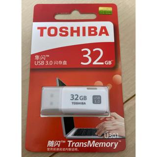 トウシバ(東芝)のUSBメモリ 32GB 東芝(PC周辺機器)