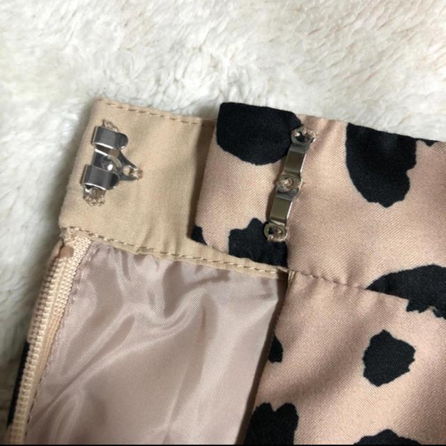 rienda(リエンダ)のrienda レオパードスカート レディースのスカート(ロングスカート)の商品写真