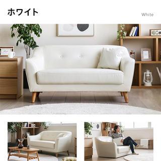 ニトリ(ニトリ)のほぼ新品  ソファ  2人掛け ホワイト (二人掛けソファ)