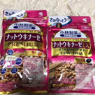 小林製薬 - ナットウキナーゼ EX プレミアム 2袋