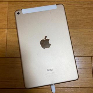 アップル(Apple)のiPad mini 4 アイパッド アップル セルラーモデル(タブレット)