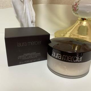 ローラメルシエ(laura mercier)のローラメルシエ パウダー ✨新品 未使用✨(フェイスパウダー)