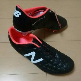 New Balance - サッカー スパイク ニューバランス VISARO K SG 27.5cm
