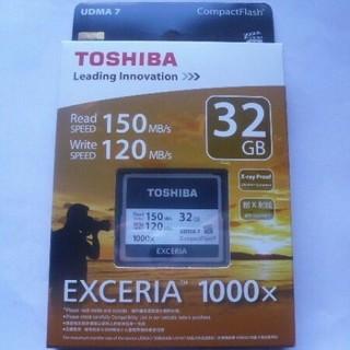トウシバ(東芝)のTOSHIBA CF コンパクトフラッシュ 32GB UDMA7(デジタル一眼)