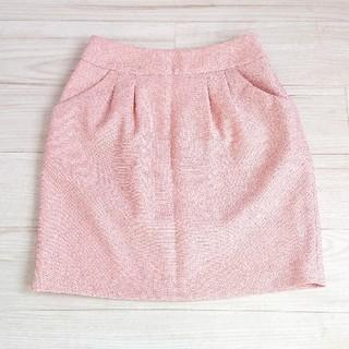 マルイ(マルイ)のほぼ未使用 cryst sylph サーモンピンク 55S ミニ丈スカート(ひざ丈スカート)