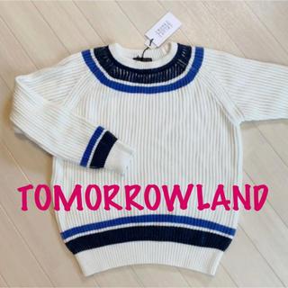 TOMORROWLAND - 未使用■21,600円【TOMORROWLAND】メンズ コットン セーター M