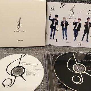ニュース(NEWS)のNEWS CD&DVD QUARTETTO(アイドルグッズ)