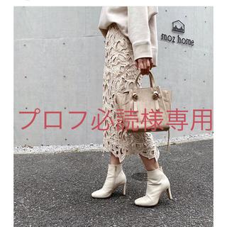 rienda - 専用☆リエンダ即完売レーススカート