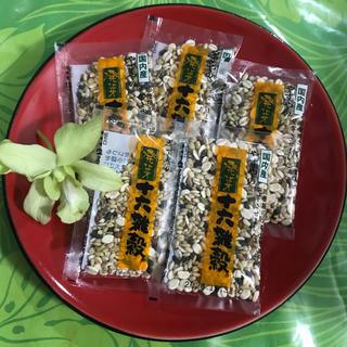 ヤズヤ(やずや)のやずや  十六雑穀米❣️(米/穀物)
