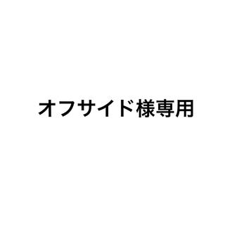 ワイスリー(Y-3)のAdidas Y-3 Pure Boost Zg Knit(スニーカー)
