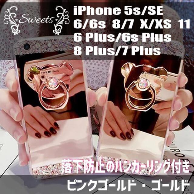Iphone11promaxシャネル,iphone11promaxケースカード収納 通販中