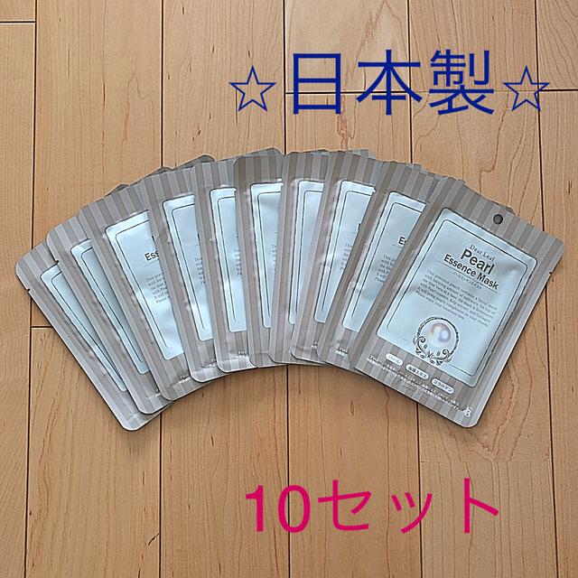 フェイスパックマスク10セットの通販