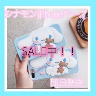 iPhone - iphone11proシナモン♡♡即日発送ストラップつき!♡♡