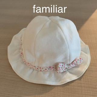 familiar - ファミリア 帽子 familiar