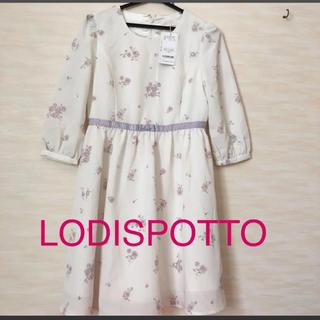 LODISPOTTO - 【タグ付き未使用】花柄ワンピース