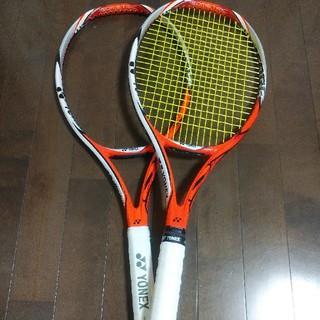 ヨネックス(YONEX)の⭐お買い得!⭐YONEX VCORE Si98 2本セット 硬式用テニスラケット(ラケット)